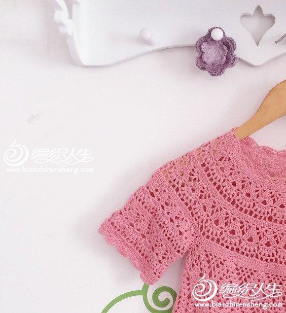 儿童短袖葱衣