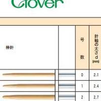 日式棒针针号针径对照表 可乐牌