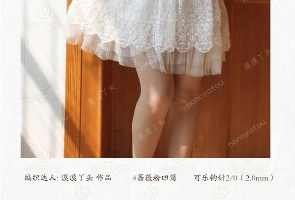 真丝蕾丝裙罩衣