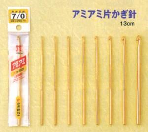 日本和麻納卡HAMANAKA金屬單頭鉤針