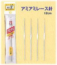 日本和麻納卡HAMANAKA金屬單頭蕾絲針