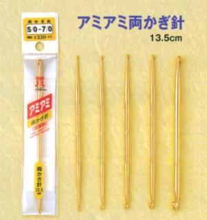 日本和麻納卡HAMANAKA雙頭金屬鉤針