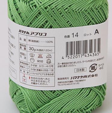 日本井口毛线