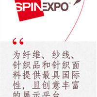 上海国际流行纱线展会SPINEXPO 2014年9月2015年2月