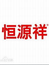 中国绒线大王、中华老字号——恒源祥品牌介绍