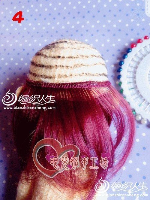 编织教程 用假发片做玩偶头发 玩偶制作基础教程系列(2)毛线玩偶头发