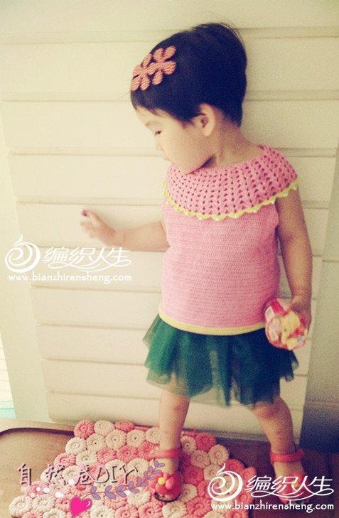 女童夏季果色针织衫