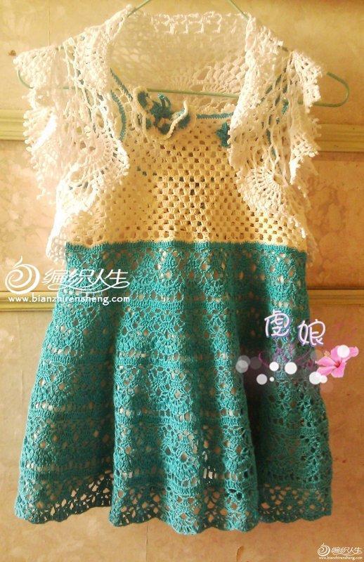 背带葱裙菠萝桌布衣钩编女童裙套装