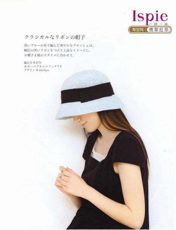 棉草拉菲渔夫帽