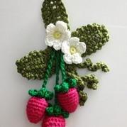 漂亮钩编小饰物 草莓装饰