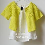 娇颜 女童荧黄钩织结合小开衫