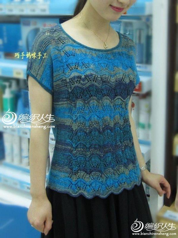 蓝系段染棒针编织短袖
