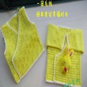 新生儿叠襟开衫和背心套装 儿童棒针编织服饰