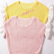 儿童时尚针织蝙蝠衫 棒针编织
