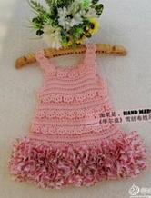 华尔兹 女童雪纺布线吊带裙 钩布结合