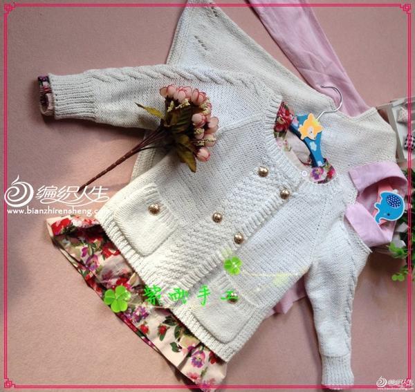 秋毛衣两件套 棒针编织儿童开衫及背心式裙衣 -2 3岁春秋毛衣两件