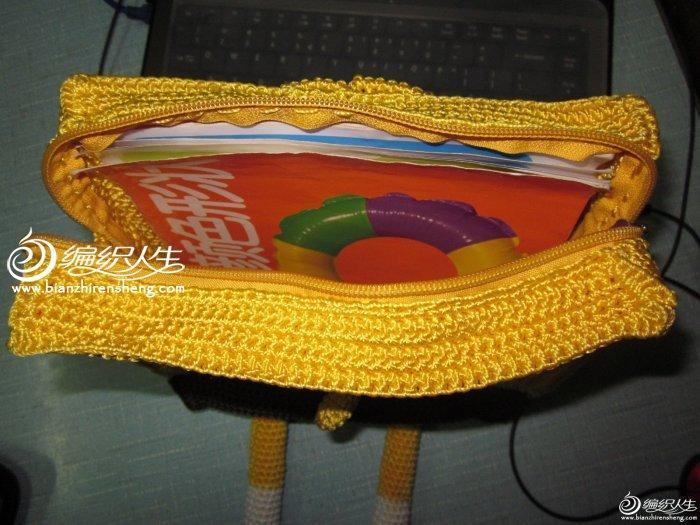 包--有宝宝得不要错过   钩针编织   儿童   海绵宝宝书包 钩高清图片