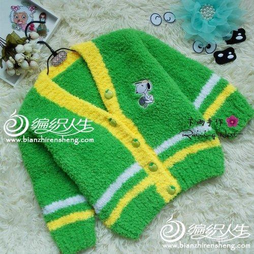 小童绒绒线开衫外套 棒针编织毛巾线