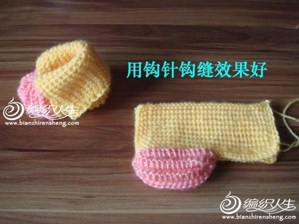 双向钩编法的婴儿鞋 阿富汗钩针编织