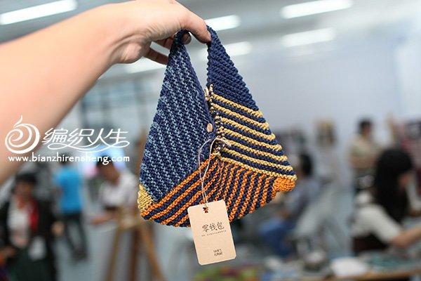 编织零钱包