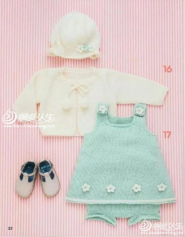 婴幼儿两件套 棒针编织儿童开衫及背心裙 -婴幼儿两件套 棒针编 编织