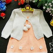 婴幼儿两件套 棒针编织儿童开衫及背心裙