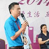 九色鹿品牌深度支持第三届编织人生艺术节