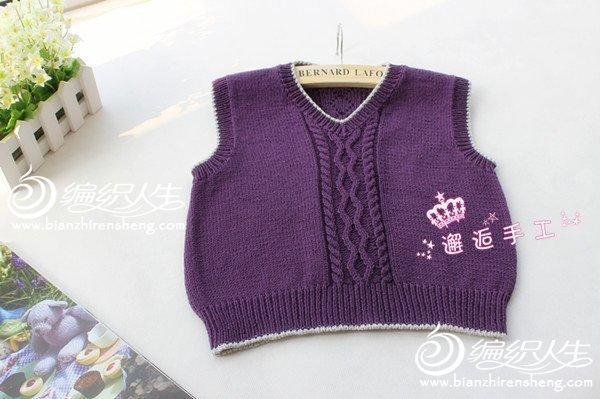 紫色毛衣马甲搭配图片