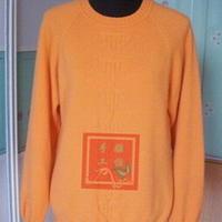 男士简洁羊绒衫 棒针编织男士毛衣