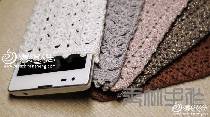 钩针编织手机袋
