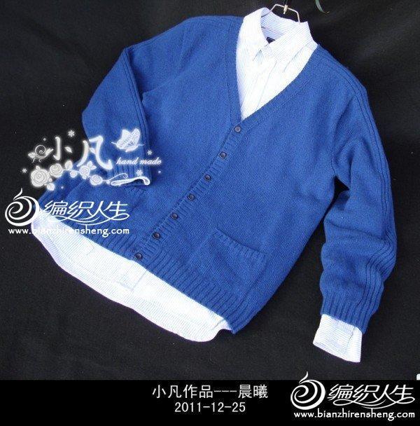 男士简洁休闲开衫 棒针编织男士毛衣