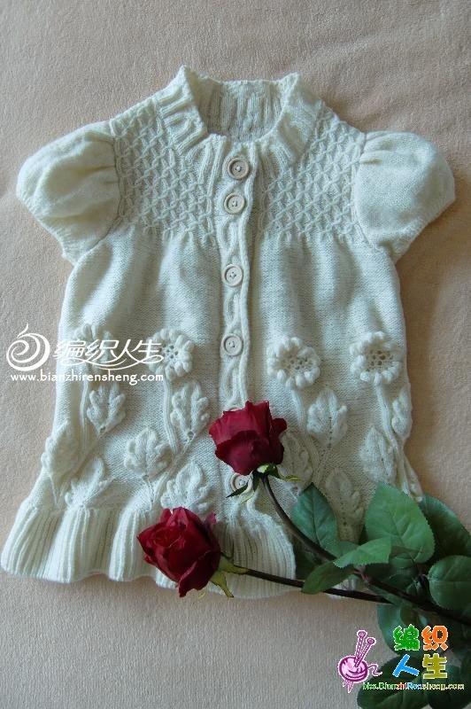 白玉浮雕葵花棒针编织中童毛衣-编织教程-编织人生