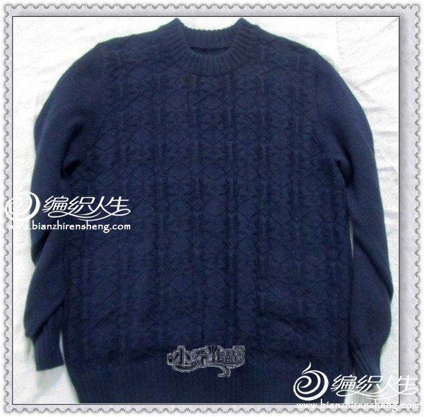 雪花暗纹棒针编织男士毛衣