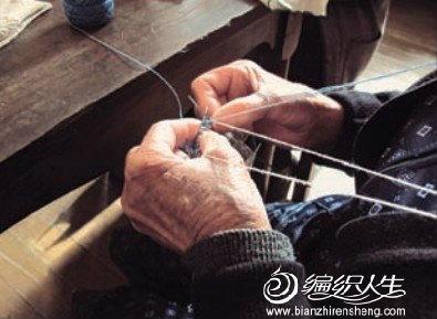葡萄牙编织