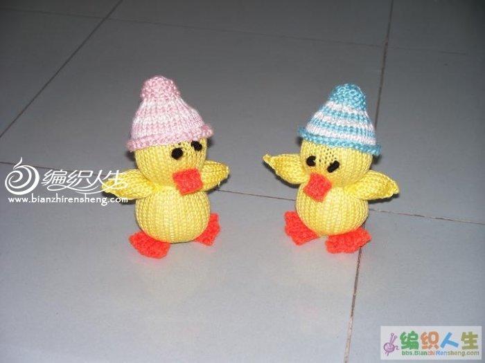 棒针玩偶之小萌鸭织法说明
