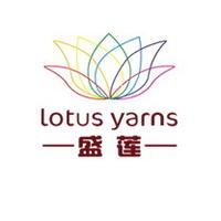 中国高端绒线品牌 盛莲Lotus yarns
