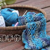 蓝色多瑙河 段染钩针编织围巾