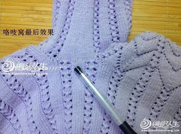 织毛衣扣眼视频图片1