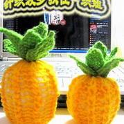 棒针编织水果之秀色可餐的菠萝