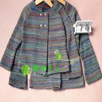 3-6岁棒针编织姐妹款开衫