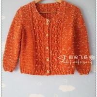 星星绒棒针编织女童外套毛衣