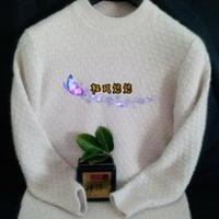 简洁针织男士圆领羊绒莱卡毛衣