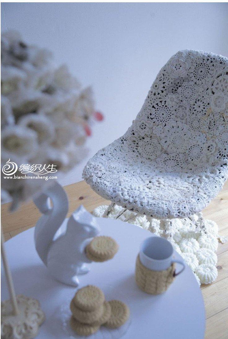 纯色、蕾丝系毛线椅~~