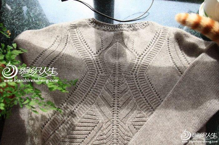 叶子花开 棒针编织女士典雅秋装毛衣