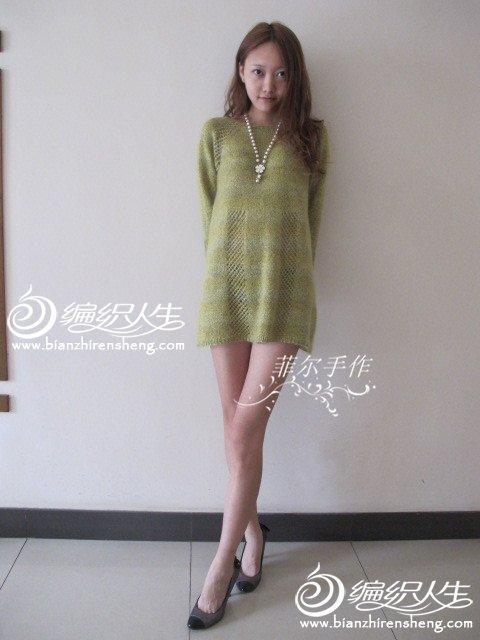 中长款裙衫