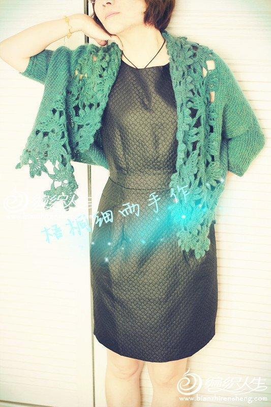 优雅女人钩织结合披肩式开衫