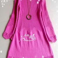 棒针编织立体菠萝花长袖连衣裙