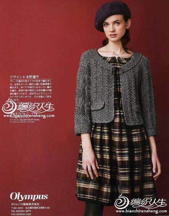 日系女士翻领针织衫