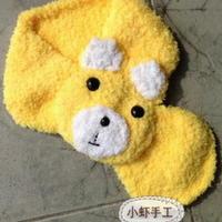 萌萌轻松熊珊瑚绒棒针儿童围巾