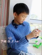 男童麻花圆领棒针套衫